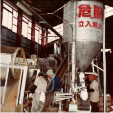 昭和50年代の工場内部
